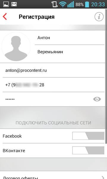 Android переводим деньги с карты на карту