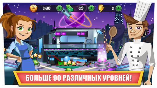 Обновленная игра Diner Dash для Android и iOS