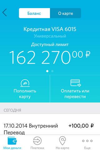 Обзор приложения банка Открытие для iPhone: полноценный банк в кармане