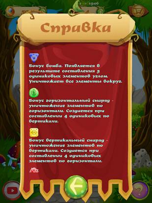 Обзор iOS-игры Загадочный мир: уютная головоломка с симпатичными драконами