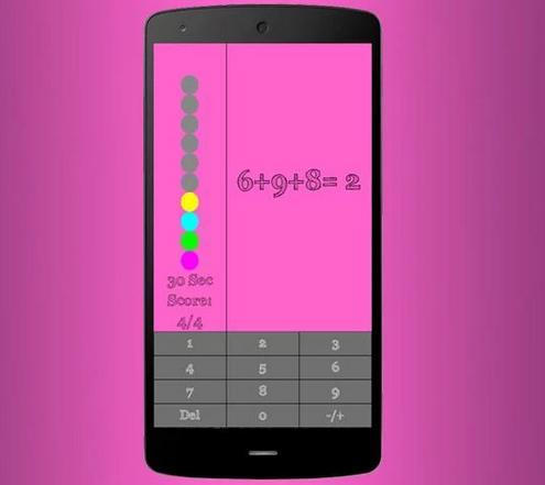 Арифметическая головоломка Numbris для Android