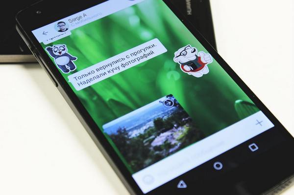 ICQ для Android помогает искать друзей