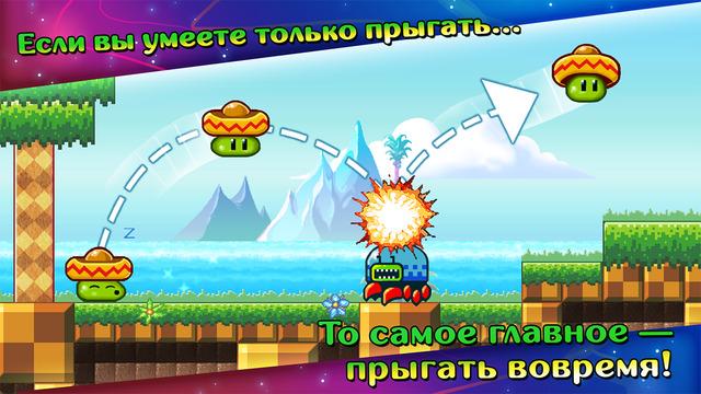 Игра Bean Dreams для iPhone и iPad: платформер-эталон