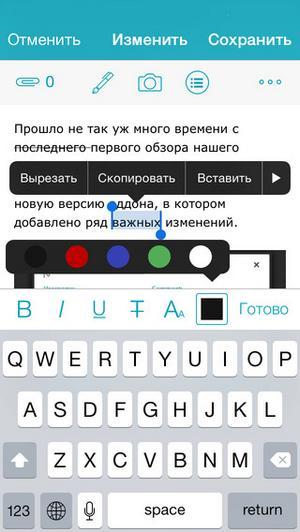 Nimbus Note для iPhone – функциональный сервис заметок