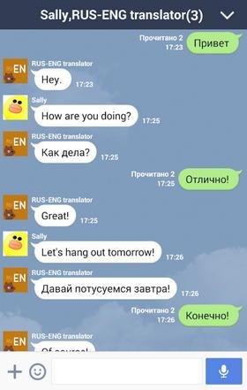 Мессенджер LINE с персональным переводчиком с английского на русский