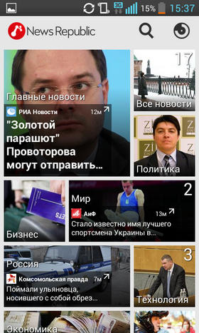 News Republic – все новости в удобном приложении для iOS, Android, WinPhone