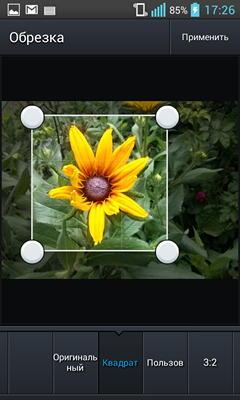 Редактор фото (Photo Editor) для Android