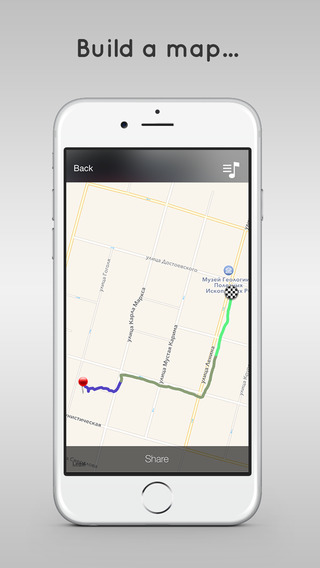 Приложение Map My Sound: совмещаем маршрут с музыкой