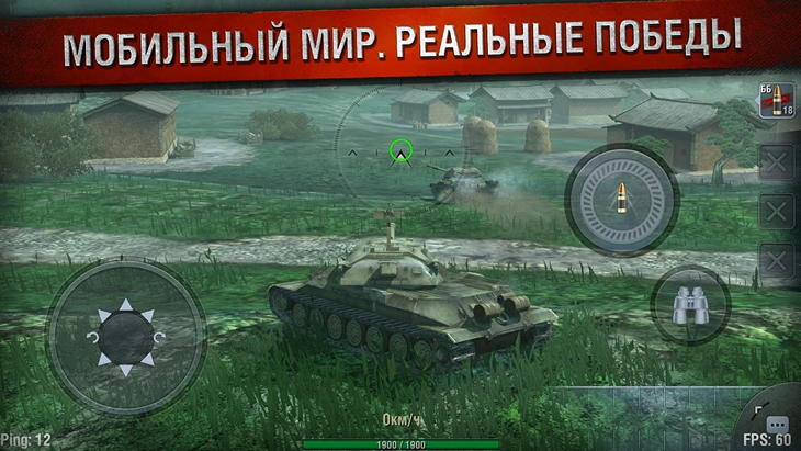 World of Tanks Blitz: легендарные танковые бои на Android
