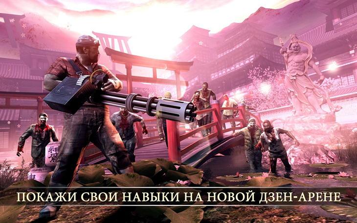Dead Trigger 2: безбашенный отстрел зомби