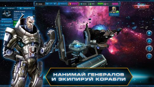 Мобильная космическая онлайн-стратегия Астролорды: Облако Оорта для iPhone и iPad