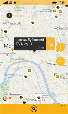 Приложение Мой Билайн для Windows Phone: управляем счетом со смартфона