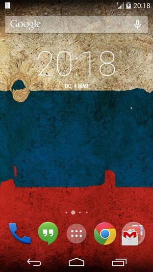Россия Обои Андроид