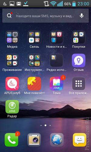 Лончеры Для Android