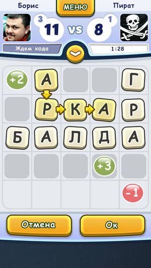 Скриншот игры Балда с друзьями для Android