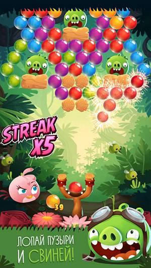 Скриншот игры Angry Birds Stella POP! для iPhone