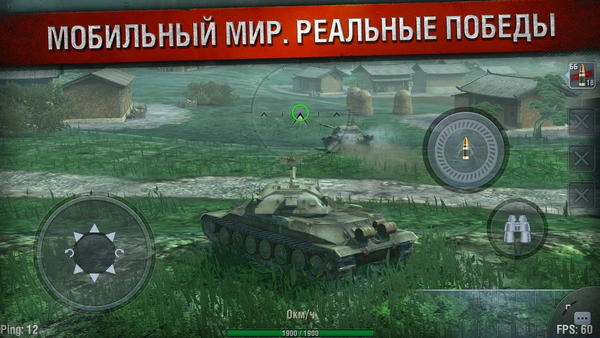 World of tanks type 5 heavy зоны пробития