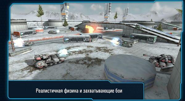 Iron Tanks для Android – футуристичные онлайн-сражения на танках