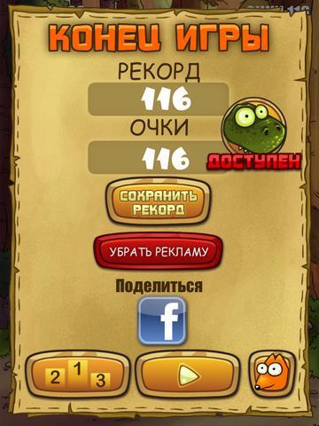 Скриншот игры Fast Feed для iOS