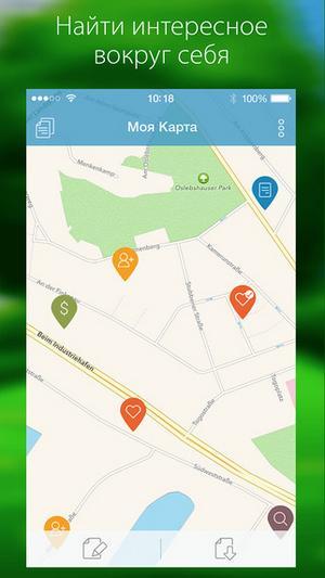 Coller для iPhone – приложение для обмена записками с незнакомыми людьми
