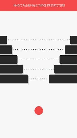 Dash to the Sky для Android – игра про проворный красный кружок