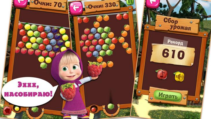 Детская игра «Мир Маши» для Андроид