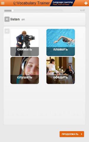Приложение на Андроид поможет наработать английскую лексику