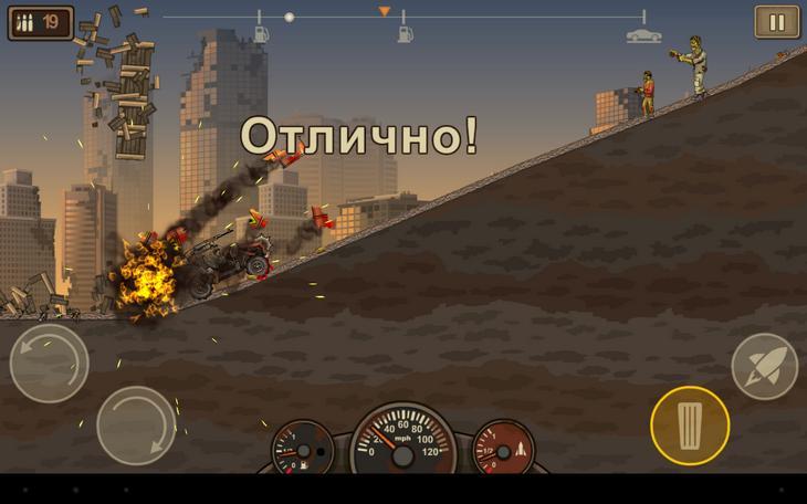 Earn to Die 2 для Андроид - мощный взрыв бочки с горючкой