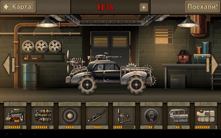 В зомби-гонках на Андроид вот такие брутальные авто с апгрейдами