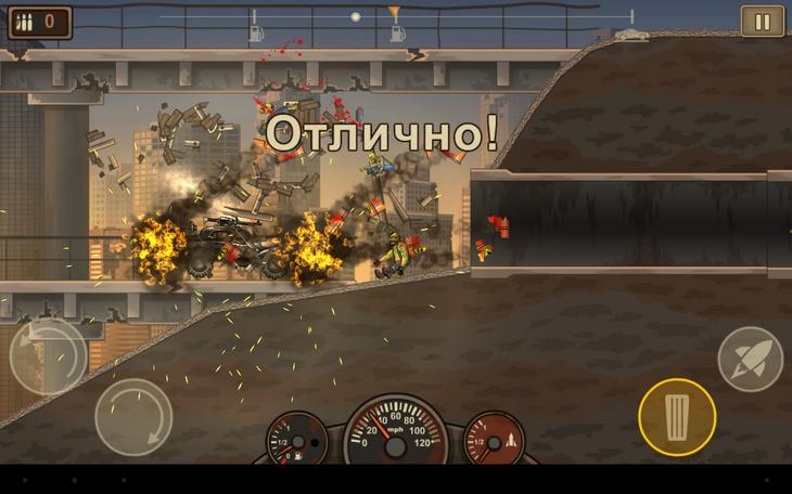 Игра Earn to Die 2 для Андроид радует комбо-взрывами и подбадривает игрока