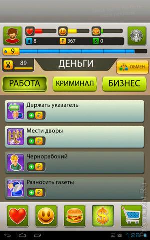 Андроид-игра Бомжара История успеха