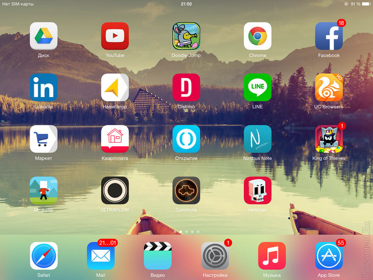 Домашний экран iPad с умиротворяющими обоями из Everpix