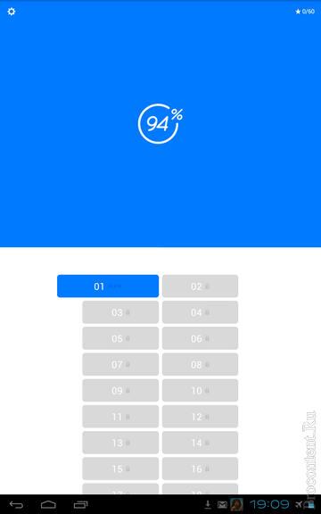 Викторина 94% на Андроид