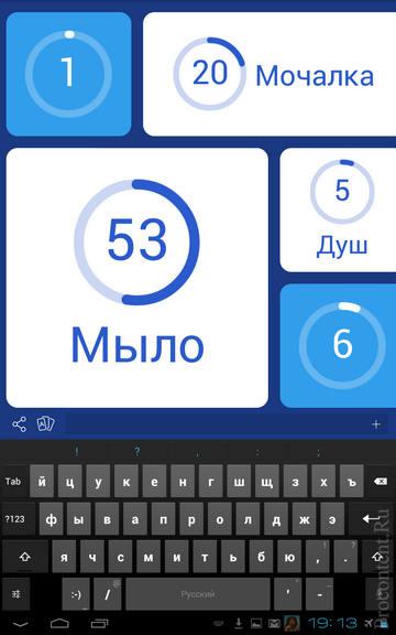 Мобильная игра 94% для смартфонов и планшетов