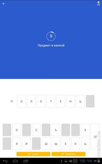 94% - бесплатная игра для Андроид