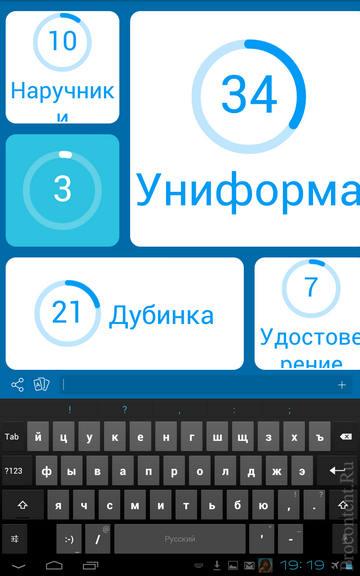Викторина 94% для смартфонов на Андроид