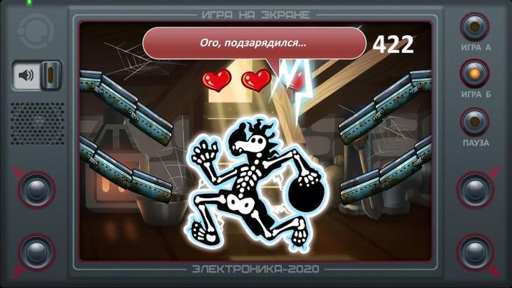 Игра Настоящий Ну Погоди! 2 для смартфонов и планшетов