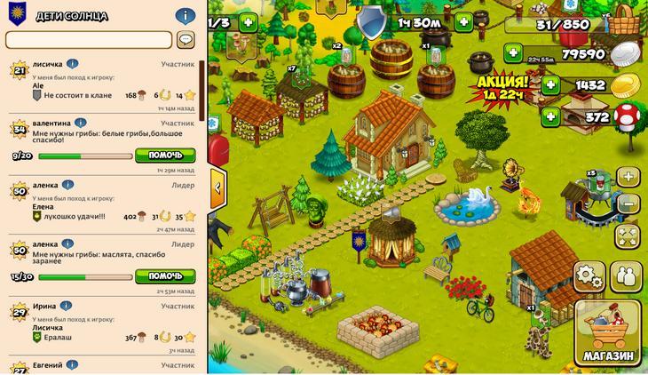 Игра Грибники и Кланы для Андроид