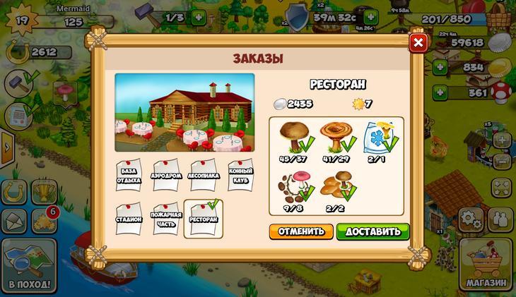 Бесплатная игра Грибники и Кланы на iOS