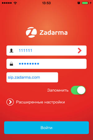 Приложение Zadarma для iPhone - выгодная интернет-телефония
