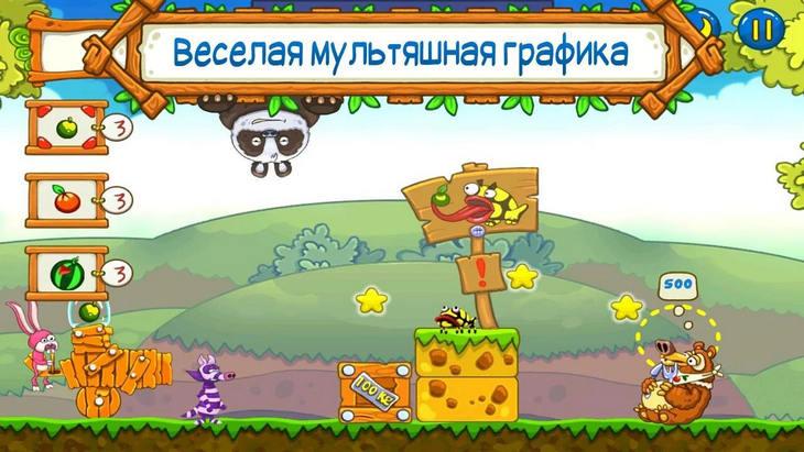 Игра Накорми Мишку на Андроид от российской студии HeroCraft