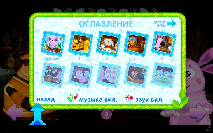 Выбор уровней в игре Лунтик Посуда на Андроид