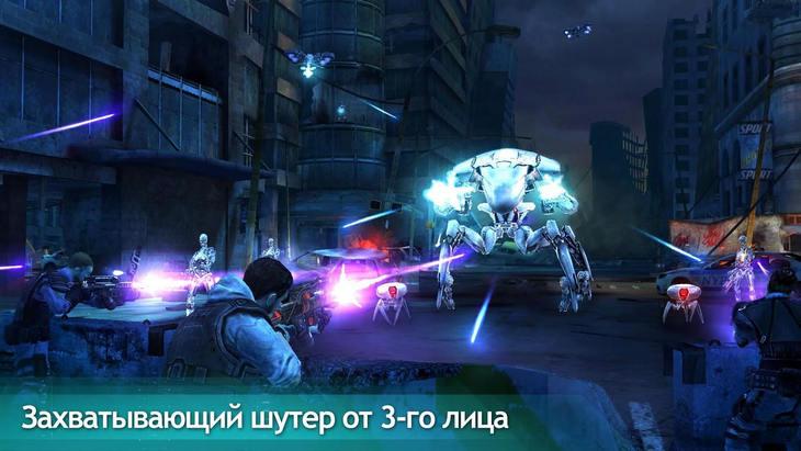Игра Terminator Genisys: Revolution на Андроид
