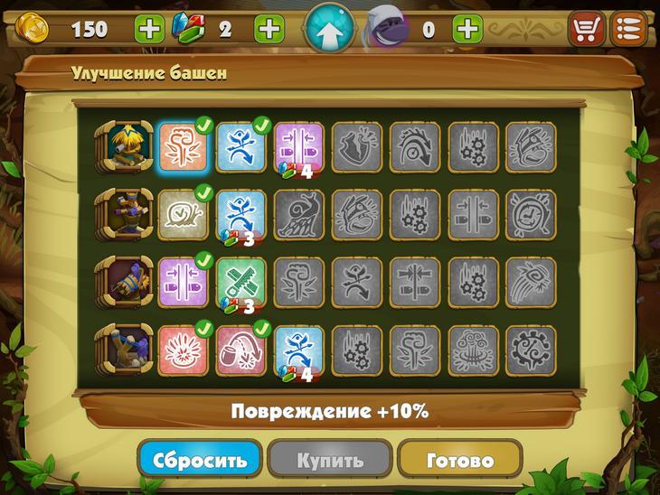 Игра в жанре защита башни King of Bugs на iPhone и iPad