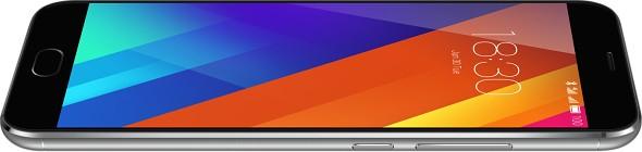 Смартфон Meizu MX5 по цене 21 000 рублей