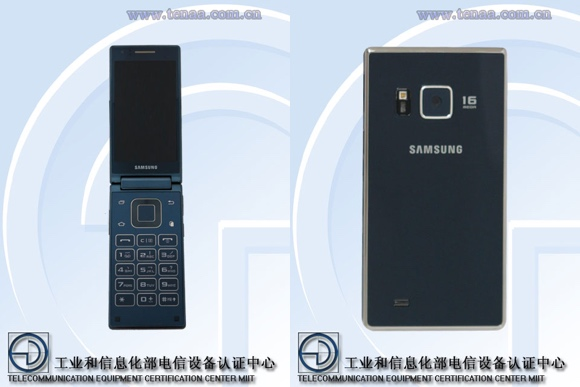 Раскладушка от Samsung с мощным процессором Snapdragon 808