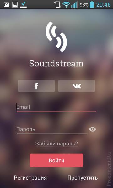 Приложение SoundStream на Андроид