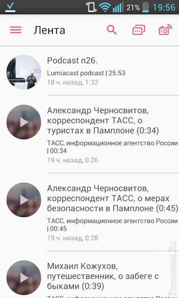 Подкасты и передачи в SoundStream на Андроид
