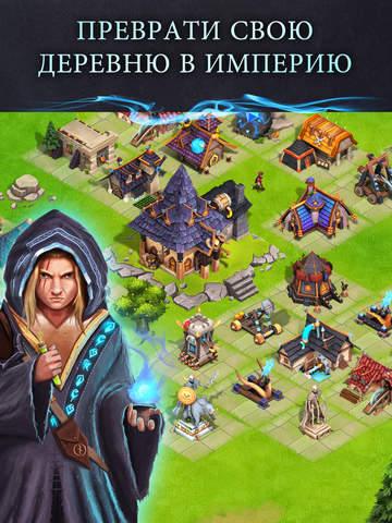 Игра Korrigans: Kingdom Wars для iOS