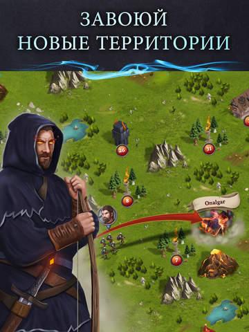 Многопользовательская фэнтезийная игра для iOS